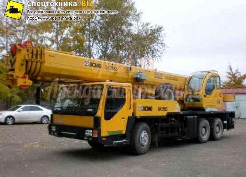 Автокран XCMG 25 тн, 20 тн, 16 тн